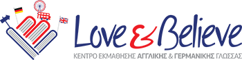 Love & Believe Λογότυπο