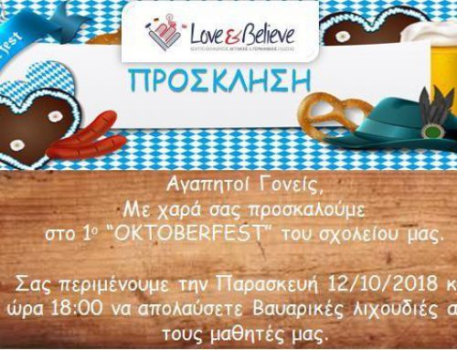To «OKTOBERFEST» στο Love & Believe